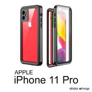 【Didoshop】iPhone 11 Pro 5.8吋 手機防水殼 全防水手機殼(WP074)