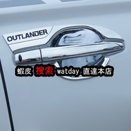 15-19款 Mitsubishi 三菱 Outlander 奧蘭德 門碗裝飾貼 拉手把手改裝貼 304不鏽鋼