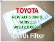濾網專家】豐田 TOYOTA NEW ALTIS 08後 WISH 10後 原廠 型 空氣芯 空氣濾清器 引擎濾網 空氣