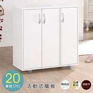 【Hopma】三門五層鞋櫃(三色可選)