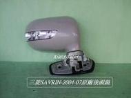 [利陽]三菱SAVRIN 2004-07年原廠後視鏡電動/手折/方向燈/5線 [庫存新品特價]先詢問/有否貨/在下標