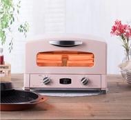粉色新上市 日本Sengoku Aladdin 千石阿拉丁「專利0.2秒瞬熱」復古多用途烤箱(附烤盤) AET-G13T  遠紅石墨技術