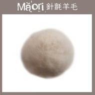 【天竺鼠車車羊毛氈材料】義大利托斯卡尼-Maori針氈羊毛DMR104星砂