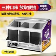 爆牌加熱爆米花保溫箱展示櫃保溫機定制 商用食品保溫箱保熱大號