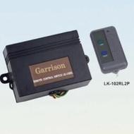 Garrison長距離遙控器發射器LK-102RLP/LK-102RL2P/LK-102RL4P/LK-102RLDP