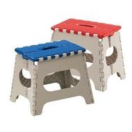 POLYWISE 27公分止滑摺合椅 BI-5853 摺疊椅 兒童椅 椅子 外出椅 折合椅 收納椅 露營椅