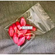 台灣現貨 強到爆表 紅鑽硬糖包-不是美國黑金ㄅㄧㄤ藤素ㄅㄧㄤ寶