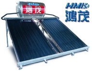 【陽光廚藝】鴻茂HM-500-4LB 500公升太陽能熱水器☆☆電費大漲.你還在等什麼☆☆