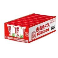 【超取限1箱】台灣 生乳製 義美牛乳 125ml (1箱24入)【花町愛漂亮】