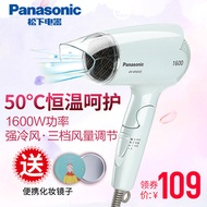 Japan Panasonic hair dryer WND2G household temperature hair folded the hot wind power mute mini