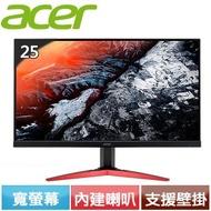 Acer宏碁 KG251Q F 25型 專業電競寬螢幕