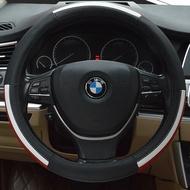 運動色真皮方向盤套 護套 BENZ BMW FORD VW AUDI SKODA 沂軒精品A0210