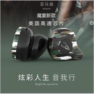 Sabbat X12 Ultra對耳藍牙5.0耳機降噪耳機無線運動耳機入耳式E12#11217