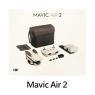 【DJI】DJI Mavic Air 2 空拍機 暢飛套裝(公司貨)