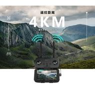 * [黑科技空拍機專賣店]  雙電池加電池包包 哈博森Hubsan Zino pro H117S 4K /gps定位/