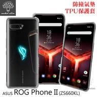 99免運 【愛瘋潮】Metal-Slim ASUS ROG Phone II ZS660KL 防撞氣墊TPU 手機保護套 軟殼