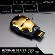 【InfoThink】鋼鐵人系列頭盔隨身碟