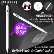 GOOJODOQปากกาสำหรับiPadพร้อมปากกาสไตลัส,สำหรับApple Pencil 2 1สำหรับiPad Air 4 iPad Pro 11 12.9 2020 2018 2019 6th 7th 8th Gen