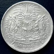 เหรียญ1บาท รัชกาลที่ 5  ร.ศ. 123 หลังตราแผ่นดิน เนื้อเงิน (ตัวติดหายาก) สภาพสวยหายากมาก**สินค้าตรงตามรูปภาพ ***