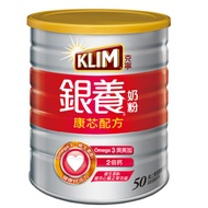 【KLIM 克寧】銀養奶粉康芯配方
