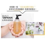 李焰の洗面乳 透光舒緩潔顏露   30%法國原料有機白夏菊