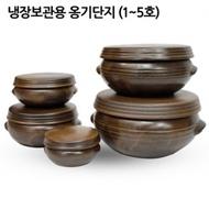 [Made in Korea] Onggi Kimchi dok Complex Kimchi Jar 8.8 X 18.5cm  1L