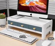 Fatboy - 電腦櫃 電腦架 增高架 辦公桌面收納 置物架 顯示器抬高架 底座支架 雙層 51x15x22cm