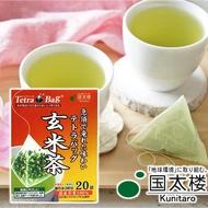 【國太樓】立體三角包玄米茶茶包20入 40g 国太楼テトラバッグ 玄米茶  日本進口茶葉 常溫配送