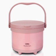 Thermos Shuttle Chef 3L
