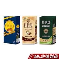 貝納頌 原味咖啡/經典榛果風味拿鐵/抹茶風味拿鐵(375mlx24入/箱) 現貨 (部分即期) 蝦皮24h