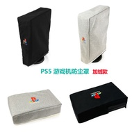 For sony PS5 PlayStation Host Dust Cover sony PS5 Game Console Cover