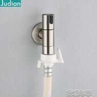 超短洗衣機龍頭家用4分自動止水專用水龍頭噴槍水嘴304不銹鋼通用·yh