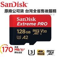 【公司貨】開發票SanDisk Extreme Pro MicroSD 128G/64G/32G U3 A2 記憶卡