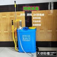 消毒手動噴霧器 農用背式噴霧器16L 消毒手壓式噴霧器加厚桶YTL【快速出貨】