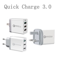 Quick Charge 3.0   USB 3 Port Fast Quick Charge   3 Pin Plug Adapter With Safety Mark