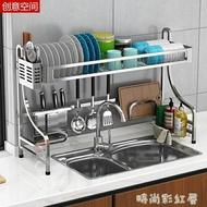 304不銹鋼水槽碗碟架瀝水架廚房置物架家用刀架收納架碗筷濾水架  林之舍家居