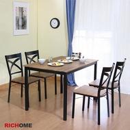 餐桌/餐椅/餐桌椅 雅莉餐桌椅組(一桌四椅) 【DS067】RICHOME