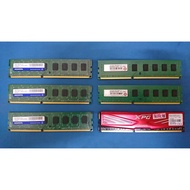 記憶體/DDR3/PC/I3/I5/I7/主機/主機板