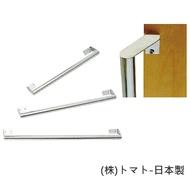 [部份預購] 扶手 - 45度斜角式 老人用品 安全 不鏽鋼 日本製[R0219]