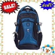 SALE!!! DEVY กระเป๋าเป้ รุ่น 03-1222 สีฟ้า ขนาด 33 x 58 x 21 ซม.  แบรนด์ของแท้ 100% ราคาถูก ลดราคา หมวดหมูู่สินค้า กระเป๋า