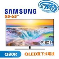 SAMSUNG三星 55-65吋 QLED直下式平面電視 Q80R