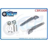 RCP 1080 CBR500R CBR 500 R 2016~ 後 腳踏桿