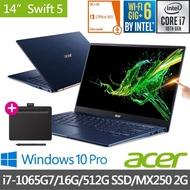 【贈WACOM繪圖板】Acer Swift5 SF514-54GT-78H4 14吋觸控極輕筆電(i7-1065G7/512GSSD/MX250/O365/W10P)