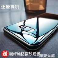 三星s8手機殼s9保護套s10 曲屏超薄防摔note8透明個性note9全包s9 創意簡約『摩登大道』