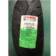 YAMAHA請建大輪胎代工製造原廠胎 120-70-13 120/70/13 Force Smax DRG