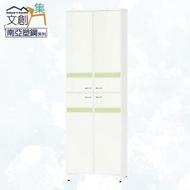 【文創集】米妮 環保2.2尺南亞塑鋼四門高鞋櫃