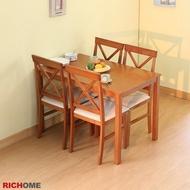 餐桌/餐椅/餐桌椅組 北歐風餐桌椅組(1桌4椅) 【RICHOME】  DS048