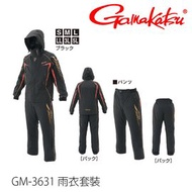 漁拓釣具 GAMAKATSU GM-3631 黑 (雨衣套裝)