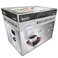 歌林全自動智能麵包機【KT-MN630】