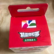現貨!!! 3D精靈寶貝球 造型悠遊卡